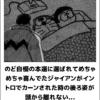 【111個】お気に入りのbokete解放!