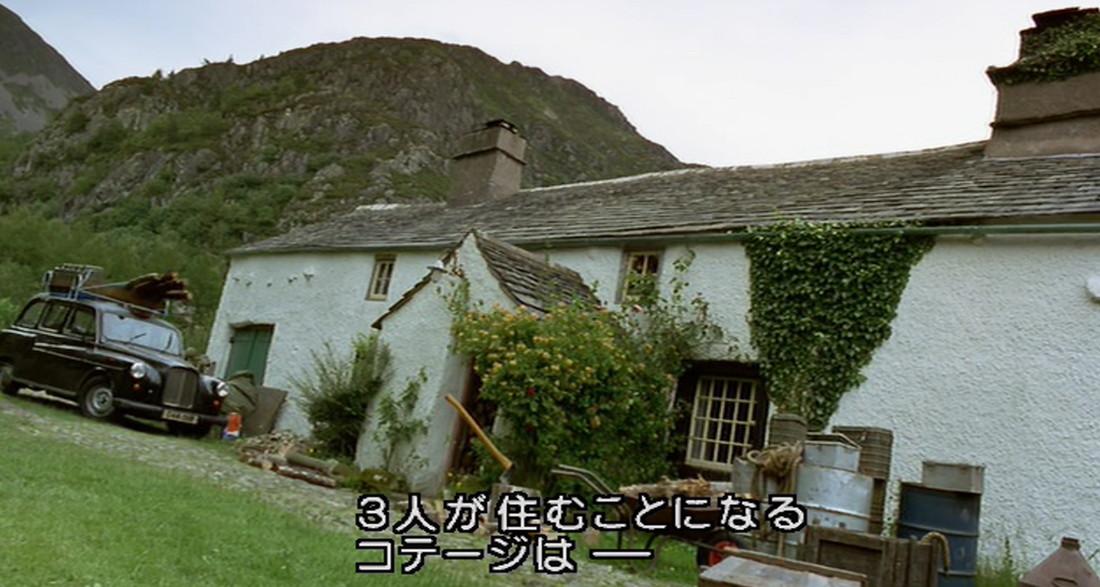 【人生を変える映画】「28日後」感想と考察:コテージの外観