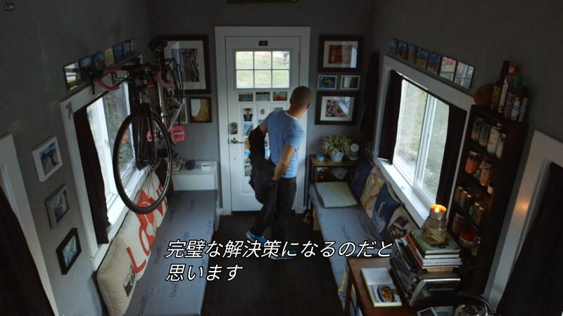 映画「ミニマリズム」のワンシーン:僕はこういう住まいに憧れる・・・
