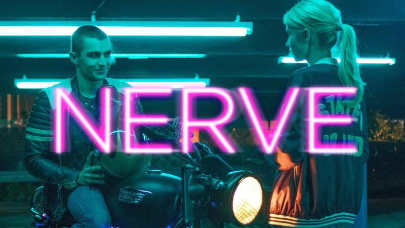 【50点】胃がキリキリ痛む「NERVE(ナーブ)」評価と感想