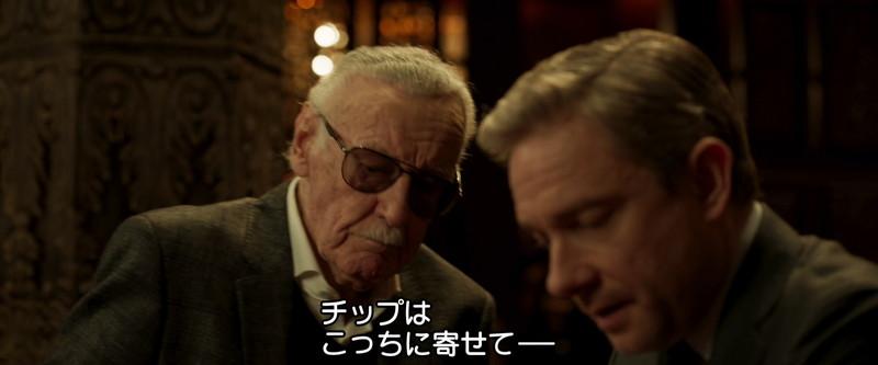 ブラックパンサーに登場する「スタン・リー」