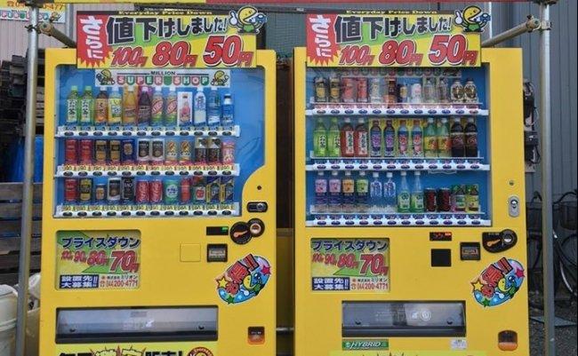 リーズナブルな黄色い自販機