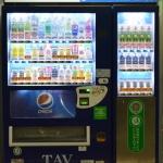 「自動販売機」とかいうアトラクション級に楽しいもの