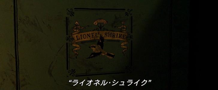 【90点】「グランド・イリュージョン2 見破られたトリック」感想。感動をありがとう!:ライオネル・シュライクが深く関わっている