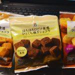 セブンの「ひとくち焼きショコラ」の体験レビュー