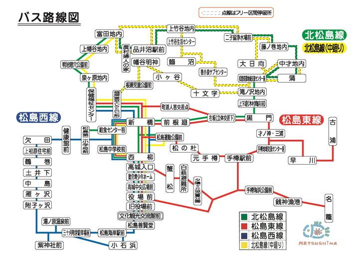 松島町町営バス路線図