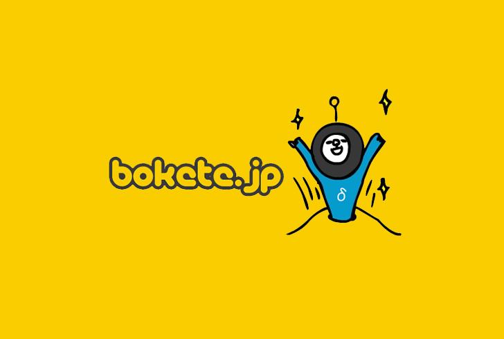 「ボケて」というクッソ面白い大喜利アプリ。その独特の楽しみ方を紹介